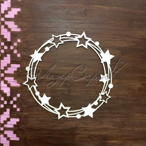 Чипборд картонный Рамочка круглая Звезды, 91*87 мм