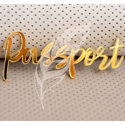 "Декор из зеркального акрила ""Passport New"", 7 х 2,8 см"