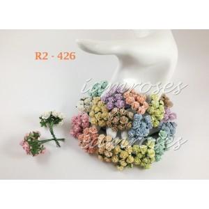 Цветы бумажные для скрапбукинга - мини розы, пастельный микс, диам. 1 см, 10 шт