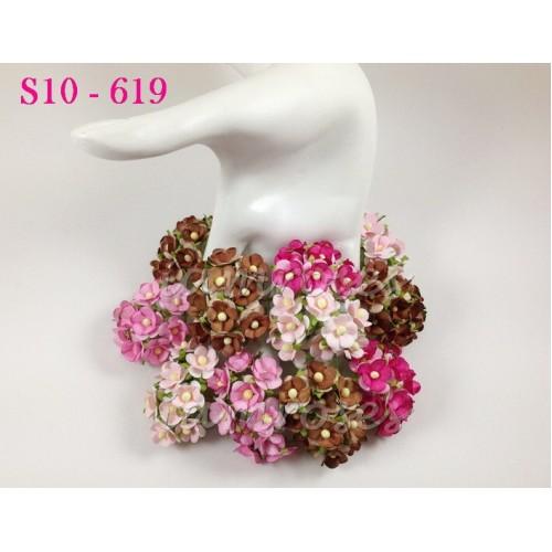 Цветы бумажные для скрапбукинга - цветы вишни маленькие, коричневый цвет, диам. 1,5 см, 6 шт