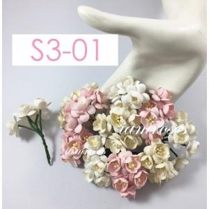 Цветы бумажные для скрапбукинга - цветы вишни, розово-бежевый микс, диам. 2,5 см, 5 шт