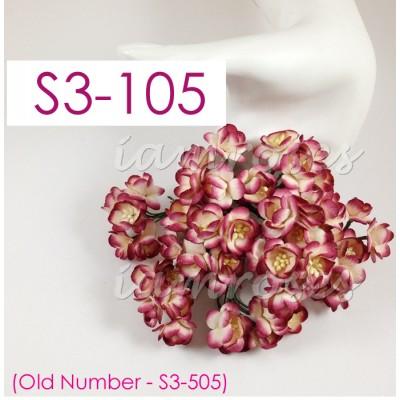 Цветы бумажные для скрапбукинга - цветы вишни, цвет бургунди+беж, диам. 2,5 см, 3 шт