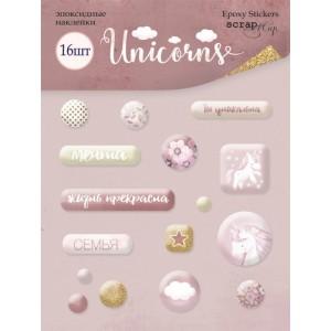 """Наклейки эпоксидные 16шт, коллекция """"Unicorns"""""""