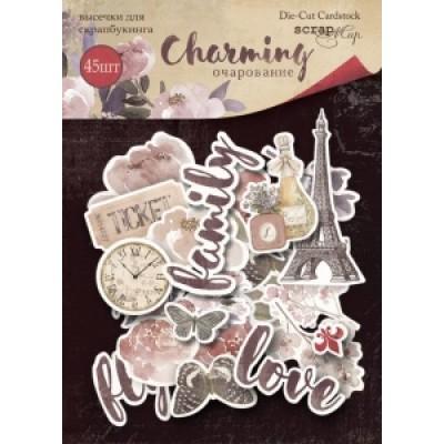 """Высечки для скрапбукинга 45шт, коллекция """"Charming"""" (""""Очарование"""")"""