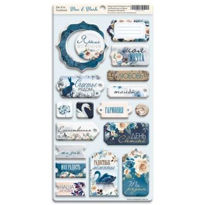 Чипборд для скрапбукинга 18шт, коллекция Blue&Blush