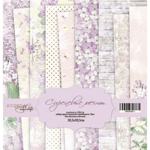 Набор бумаги для скрапбукинга Сиреневые мечты 30х30см
