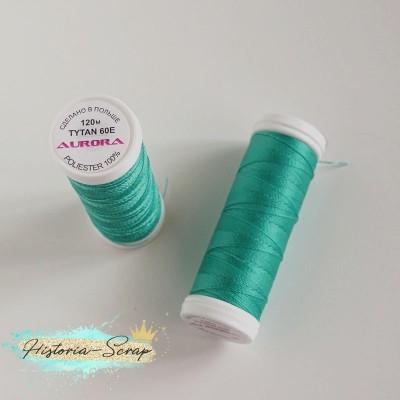 """Нитки швейные для кожи """"Aurora"""" """"Tytan"""", намотка 120 м, цвет бирюза"""